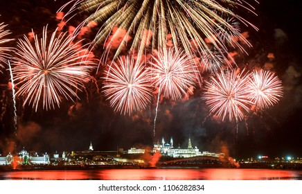 Firework over Kremlin in kazan (Russia)