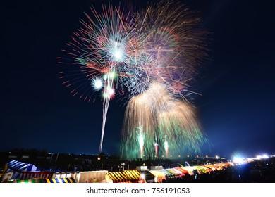 Fireworks in Autumn
