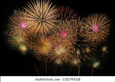 Fireworks Celebration at night on New Year and copy space - abstract holiday background
