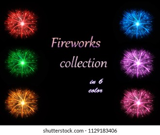 Fireworks collection illustration in 6 colors, on black isolated background.