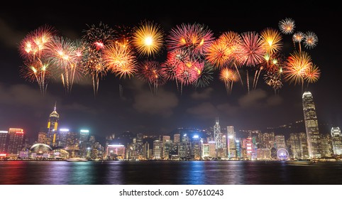 Fireworks Festival over Hong Kong city, view from Victoria Harbour