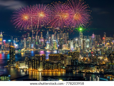 fireworks festival over hong kong cityscape top view of hong kong victoria harbour happy