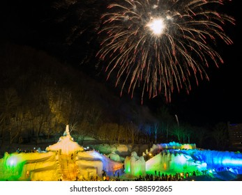 Hokkaido Check Out The Sounkyo Ice Waterfall Festival Hyobaku Matsuri