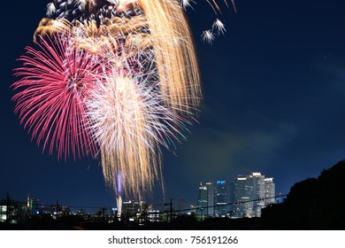 Fireworks near the city