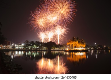 Fireworks on the closing date of the annual sporting event at Chantaburi, Thailand March 27, 2015.