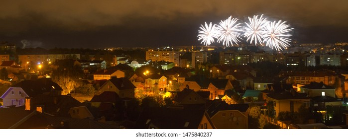 Fireworks over the city of Kostroma on the day of the city.