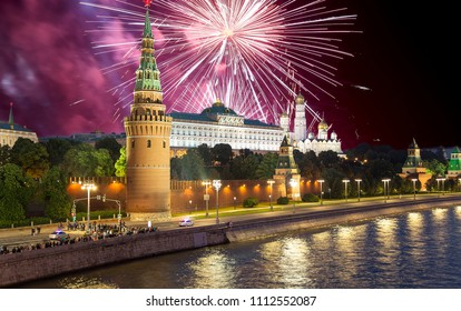 Fireworks over the Kremlin, Moscow, Russia--the most popular view of Moscow