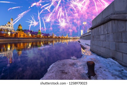 Fireworks over the Moskva River and the Kremlin (at night), Moscow, Russia--the most popular view of Moscow