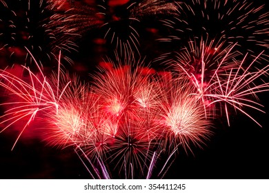 Fireworks Red Happy New Year 2017