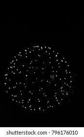 Fireworks sample explosion