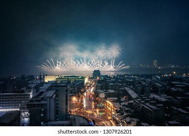 Fireworks show at the head of Orange Island in Changsha, Hunan on New Year Day