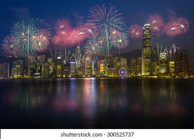 Fireworks at victoria harbour hong kong