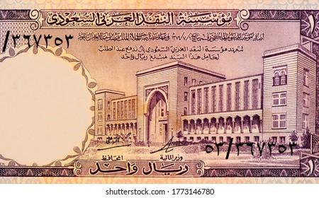 Le premier bâtiment du Ministère des affaires étrangères à Djeddah. Portrait d'Arabie Saoudite 1er billet de 1968. Un Vieux billet en papier, rétro vintage. Célèbres billets anciens. Collection.