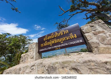 The first landmark you can see when arrive to the top of Phukradung. Phu Kradueng National Park , is one of the most famous national parks of Thailand, with a high point of 1316 m above sea level.