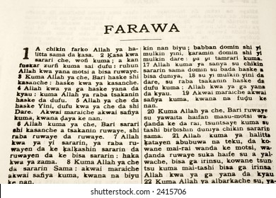 The first verses of Genesis chapter 1, from a Bible in the Hausa language.