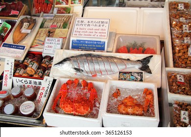 Fish market  in Sapporo, Japan