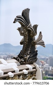 The fish shape roof tile of Himeji castle in Hyogo, Japan, for the belief that this pattern can protect the building from fire accident.