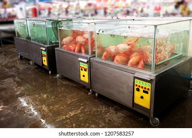 Fish tank in the supermarket
