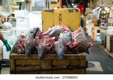 fish in tskiji fish market tokyo japan