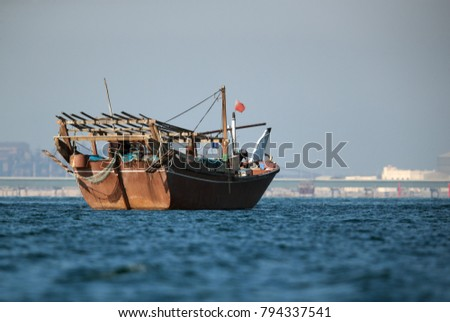 Fishermen Traveling On Traditional Dhows Fishing Stock Photo (Edit