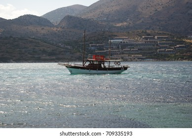 Fishing boat. Crete, Greece.Evening at the sea.