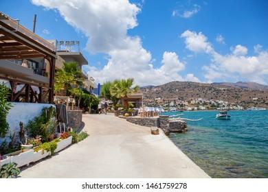 Fishing boats in Elounda. Elounda is a small fishing town on the northern coast of the island of Crete, Greece.