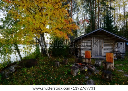 Fishing Hut Grill Place On Shore Stock Photo Edit Now 1192769731