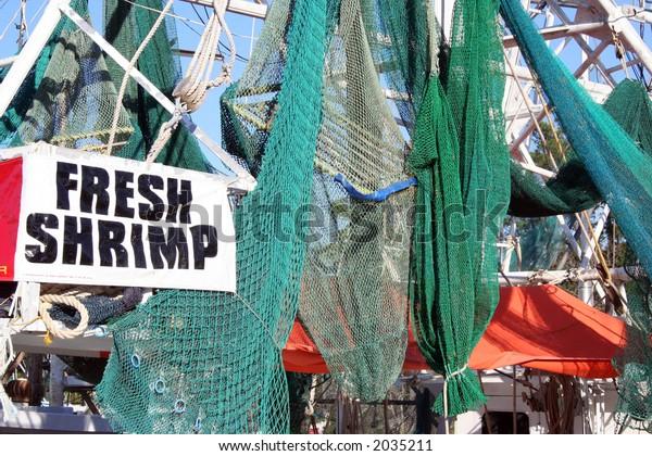 Fishing nets on a shrimp boat