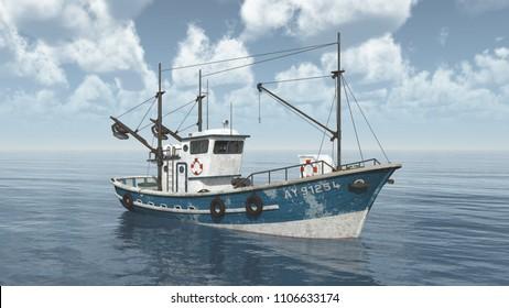 Fishing trawler  Computer generated 3D illustration