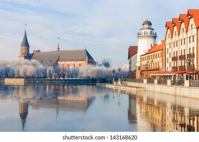 Fishing Village and Kant`s Cathedral. Kaliningrad. Russia