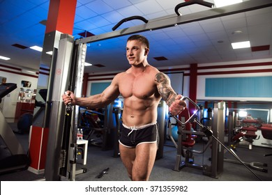 Fit Athlete Working Out
