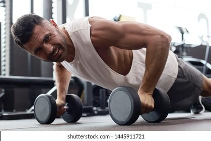 Gym Images, Stock Photos & Vectors | Shutterstock