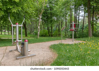 Fitness equipment in the park. Public gym