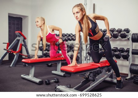fittness girls