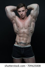 Fitness male model in studio