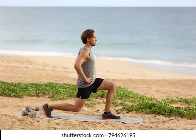 Fitness man doing lunges leg exercise lunge exercising legs. Male fitness model doing alternating bodyweight Lunge workout training glutes, hamstrings and quadriceps.