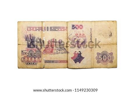 five hundred algerian bill
