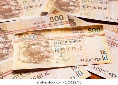 Five Hundred  Hong kong Dollars