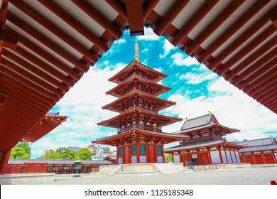 Five Storied Pagoda at Shitennoji Temple in Osaka, Japan