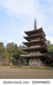 five story pagoda of Daigo temple in Kyoto, Japan