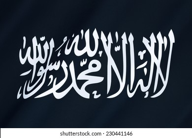 Flag of Al-Qaeda - Al-Qaeda is a global militant Islamist organization founded by Osama bin Laden and several other militants.  It operates as a militant Islamic fundamentalist group.