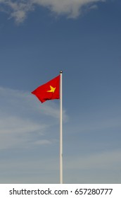 flag of asean nation vietnam