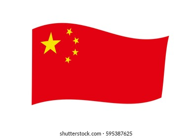 Flag of China in the form of a rectangle on a white background.