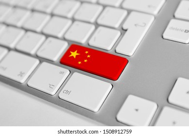 Flag of China on computer keyboard button