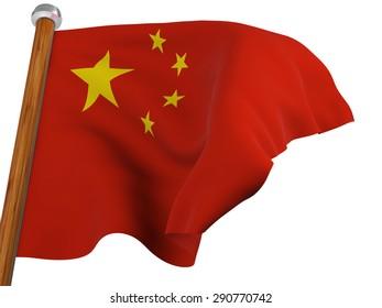 Flag of China waving winning on white background