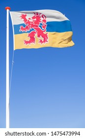 flag of Dutch province Limburg flying in the wind