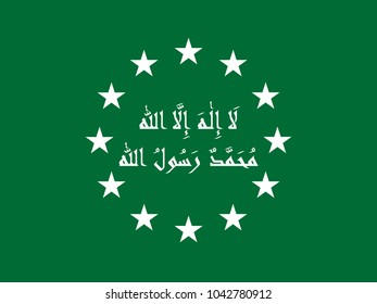 """Flag of EU in Muslim green-white design with traditional shahada or Islamic declaration of faith which translates as: """"There is no god but God; Muhammad is the Messenger of God""""."""