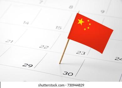 Flag the event day or deadline on calendar 2017 –China - time, page, design, background, timeline, management, concept, background