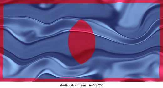 Flag of Guam, national country symbol illustration wavy