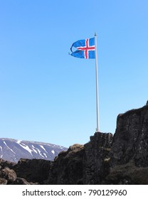 Flag of Iceland in Thingvellir park, Iceland